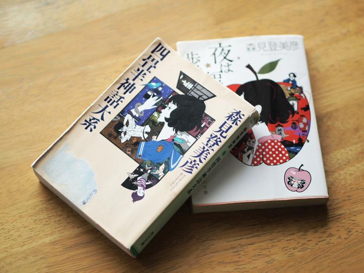 京都小説1