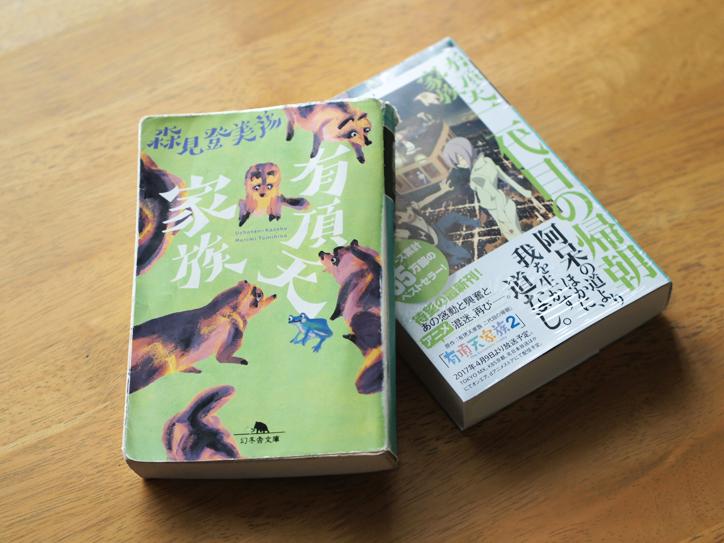 京都小説2