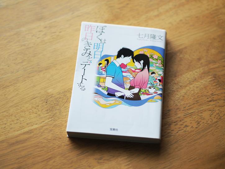 京都小説5
