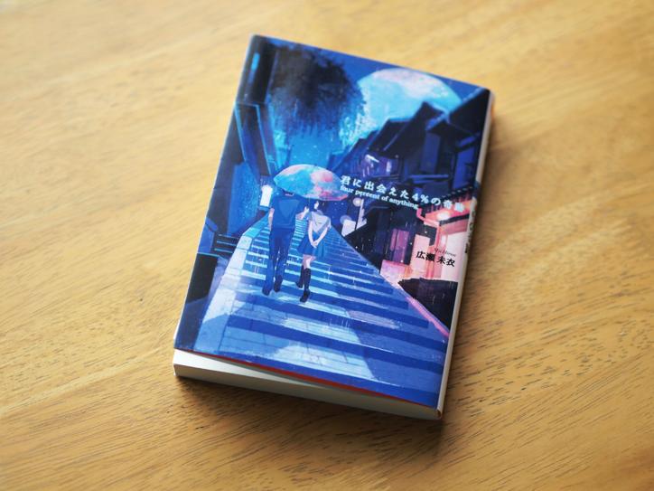 京都小説6