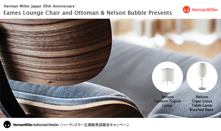 http://bbb.lolipop.jp/blog/2018/11/rounge-event1.jpg