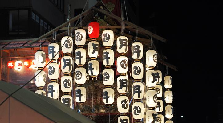 祇園祭 12