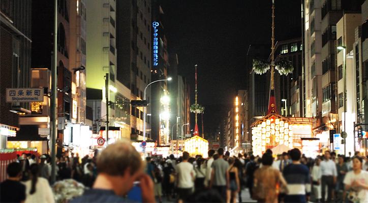祇園祭 16
