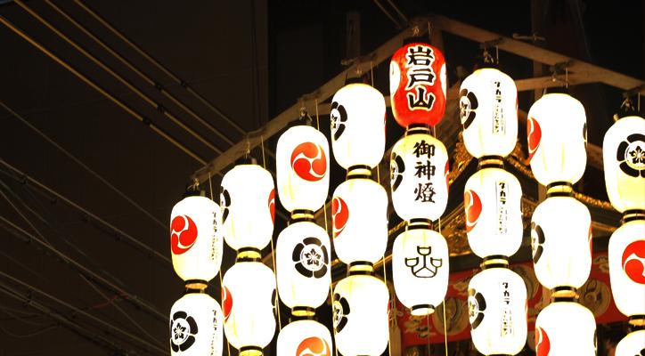 祇園祭 02