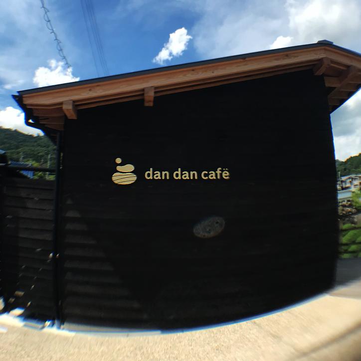 dan dan cafe 01