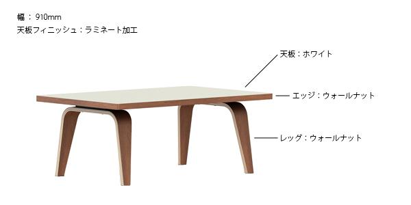 レクタンギュラ-コーヒーテーブル ホワイト 詳細2