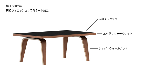 レクタンギュラ-コーヒーテーブル ブラック 詳細2