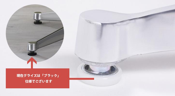 イームズコントラクトベーステーブル 04