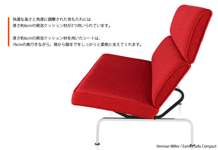 Japanese English Dictionary  : eames com6 from japaneseclass.jp size 724 x 500 jpeg 139kB