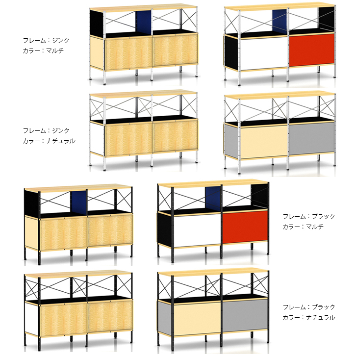 イームズストレージユニット 2段2列ドア付き ZCNC 詳細4