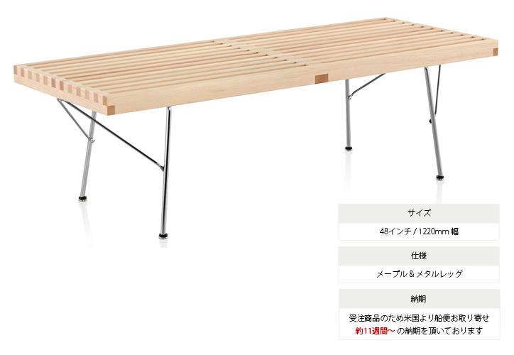 ネルソンベンチ 48M メープル 詳細3