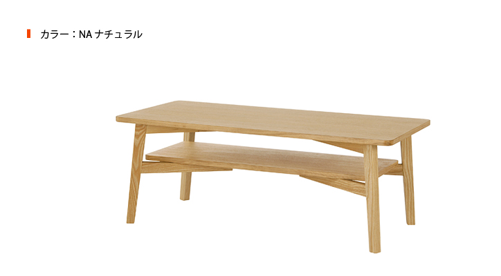 SVE-CT001 scene center table NA