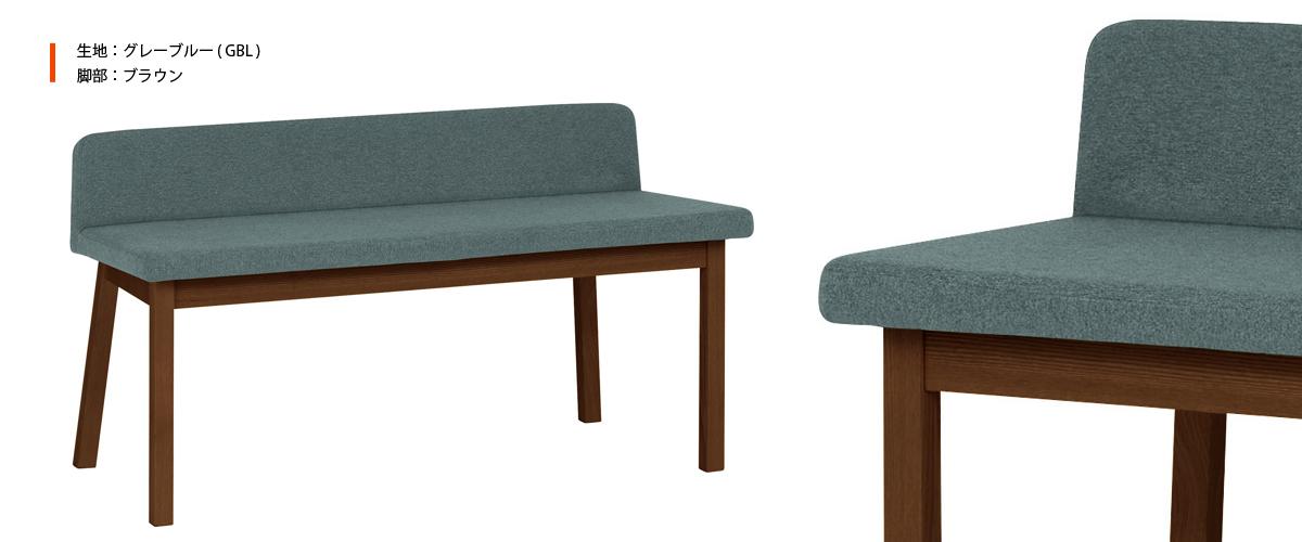 SVE-DB001 hang dining bench ブラウン×グレーブルー