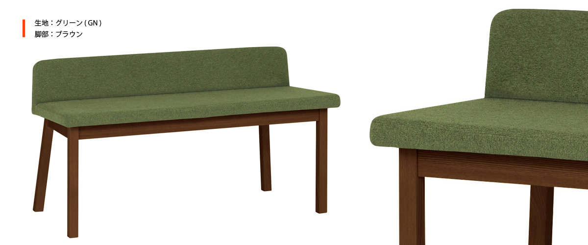 SVE-DB001 hang dining bench ナチュラル×グリーン