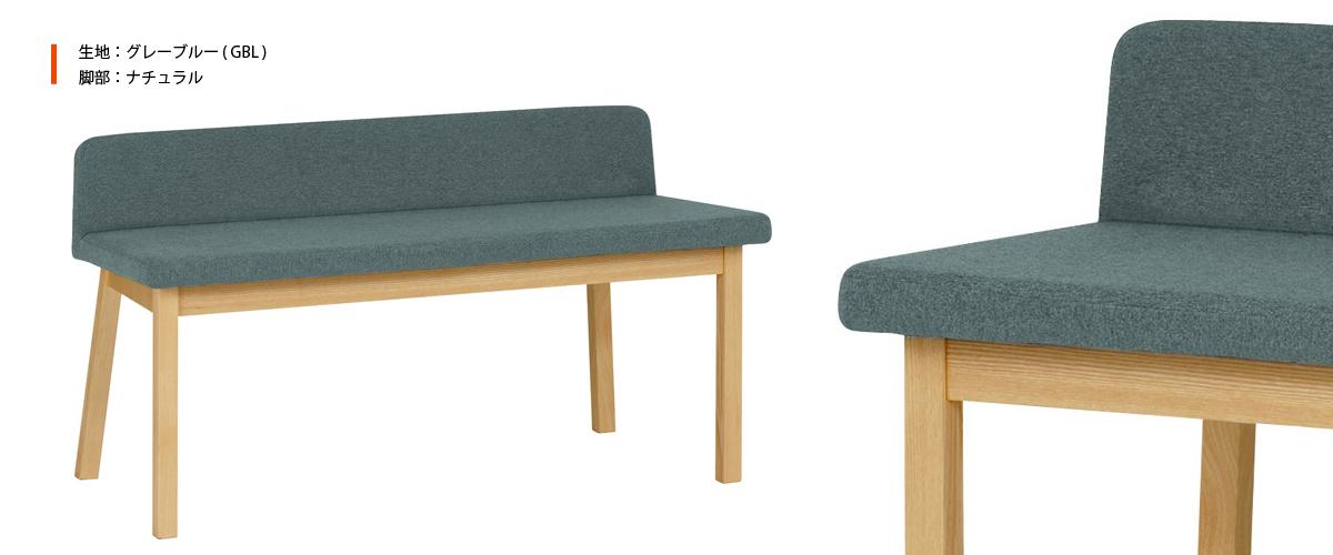 SVE-DB001 hang dining bench ナチュラル×グレーブルー
