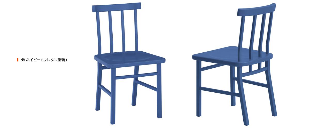 SVE-DC003 merge dining chair ネイビー