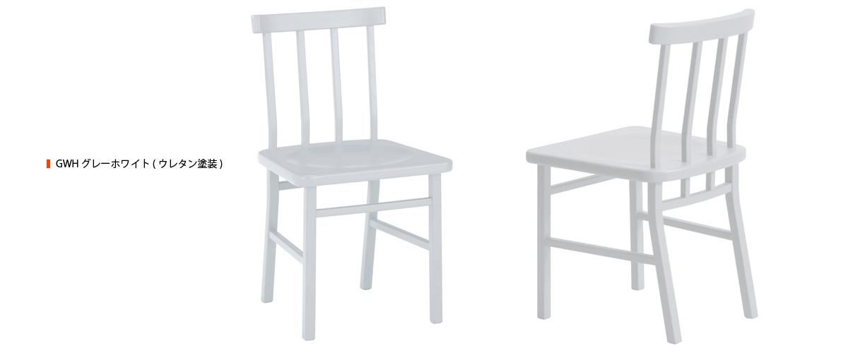 SVE-DC003 merge dining chair グレーホワイト