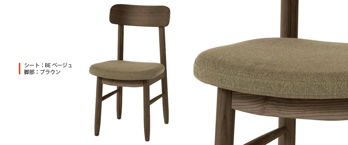 SVE-DC004 saucer dining chair ブラウン×ベージュ