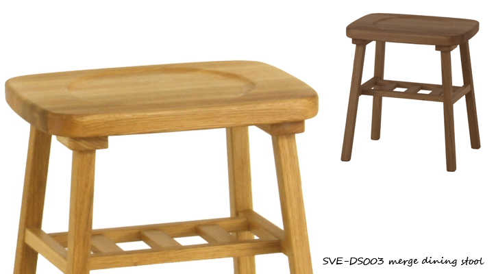 SVE-DS003 merge dining stool 詳細1