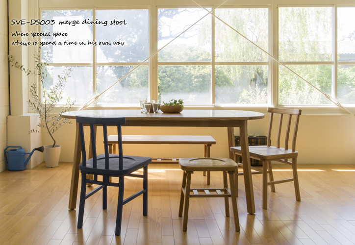 SVE-DS003 merge dining stool 詳細9