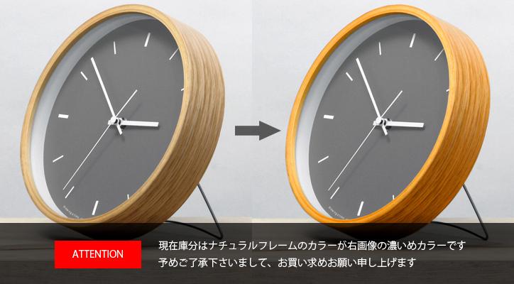 SVE-DAT001 paint ペイントクロック詳細1