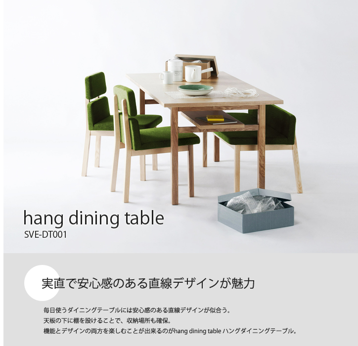 SVE-DT001 frame dining table 1