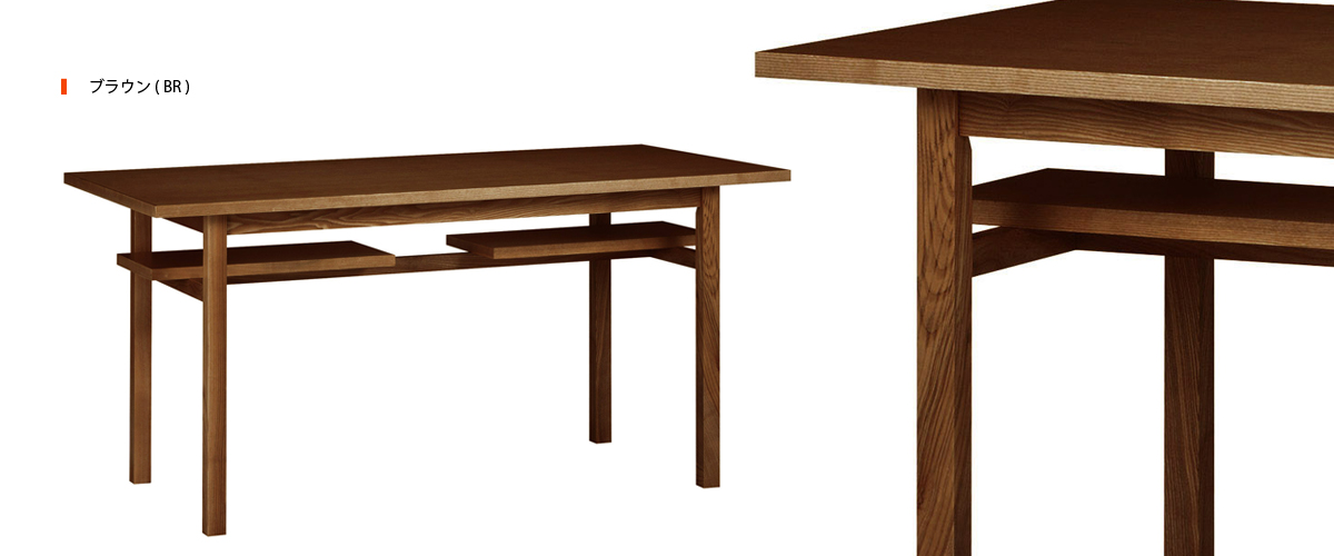 SVE-DT001 frame dining table ブラウン