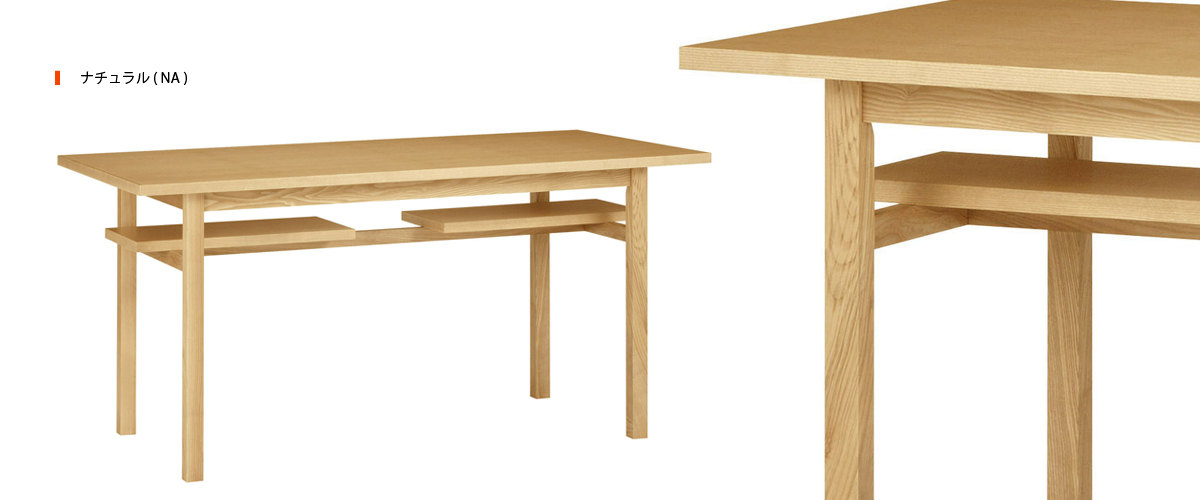 SVE-DT001 frame dining table ナチュラル