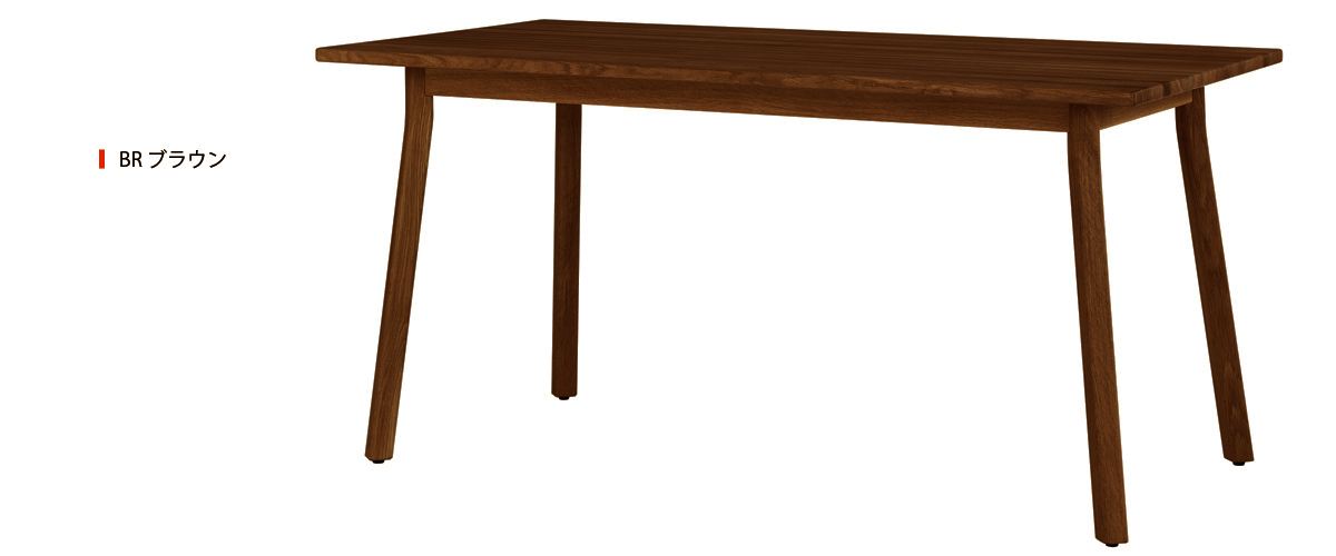 SVE-DT003M merge dining table ブラウン