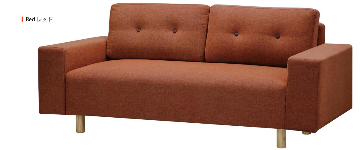SVE-SF001 button sofa レッド