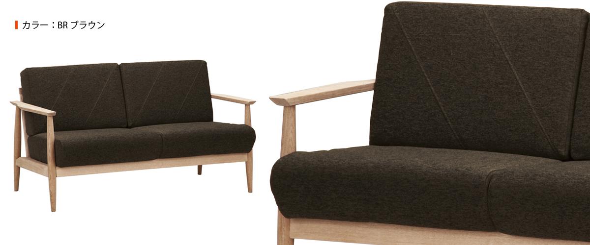 SVE-SF005 lull sofa ブラウン