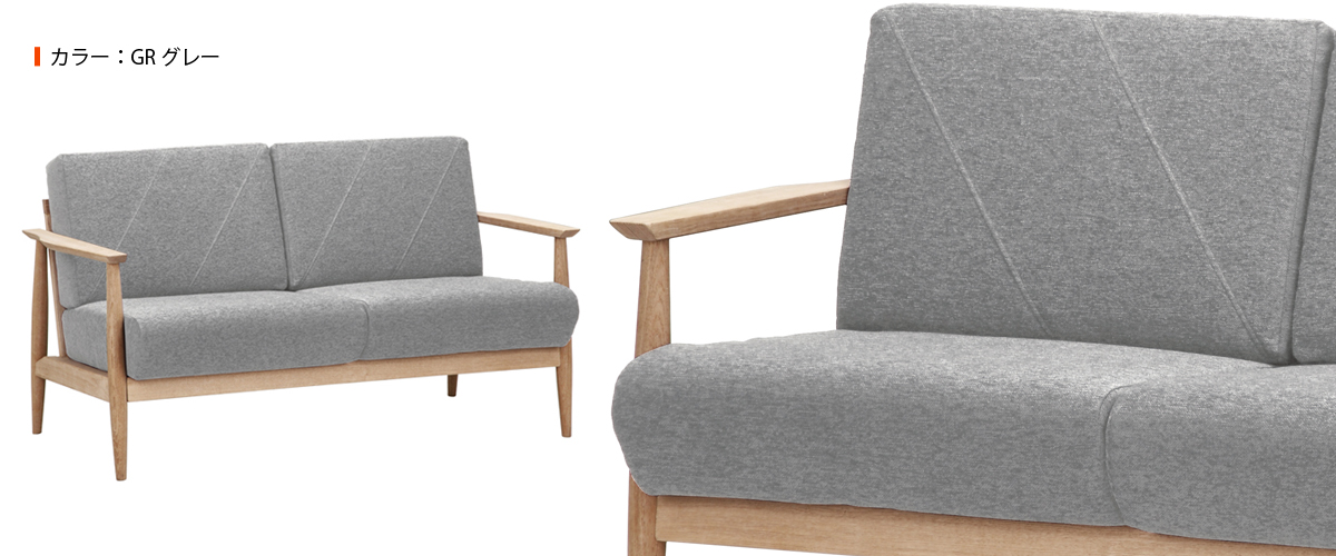 SVE-SF005 lull sofa グレー
