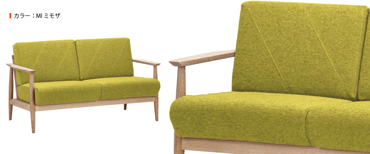 SVE-SF005 lull sofa ミモザ