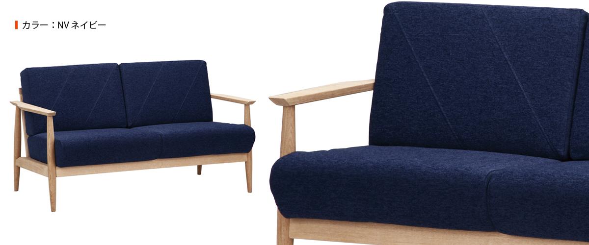 SVE-SF005 lull sofa ネイビー