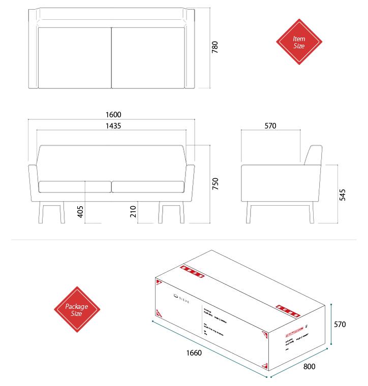 SVE-SF006 float sofa 2人掛けソファ 詳細9