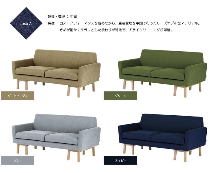 SVE-SF006 float sofa 2人掛けソファ 詳細6