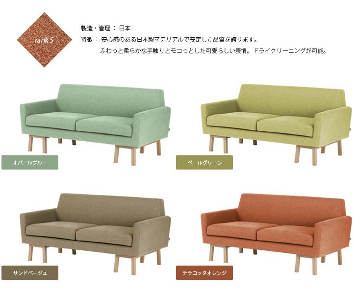 SVE-SF006 float sofa 2人掛けソファ 詳細7