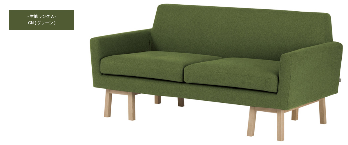 SVE-SF006 float sofa 2人掛けソファ グリーン