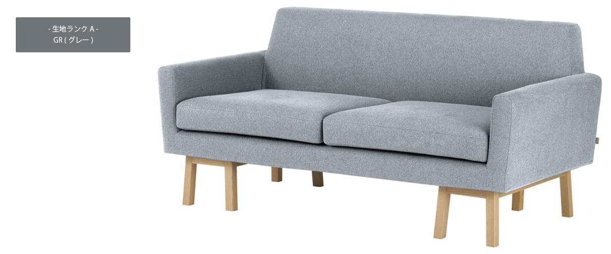 SVE-SF006 float sofa 2人掛けソファ グレー