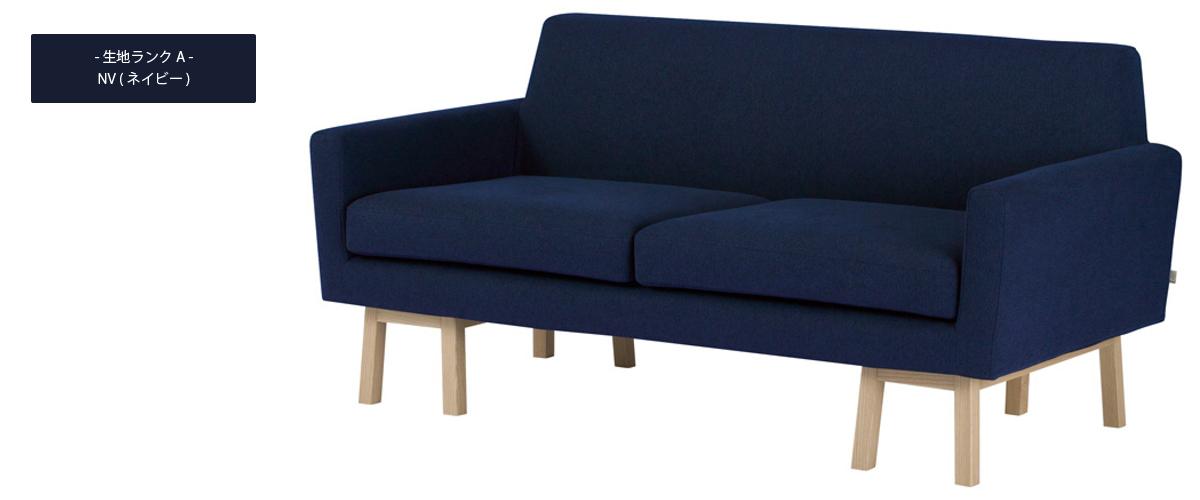 SVE-SF006 float sofa 2人掛けソファ ネイビー