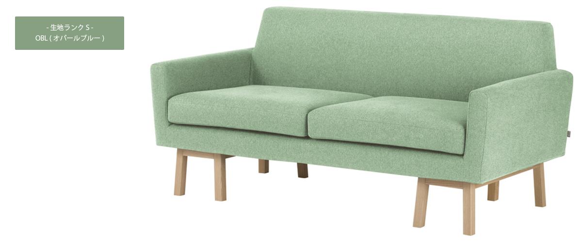 SVE-SF006 float sofa 2人掛けソファ オパールブルー