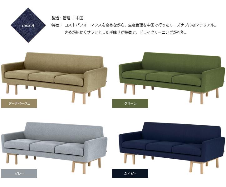 SVE-SF007 float sofa 3人掛けソファ 詳細6