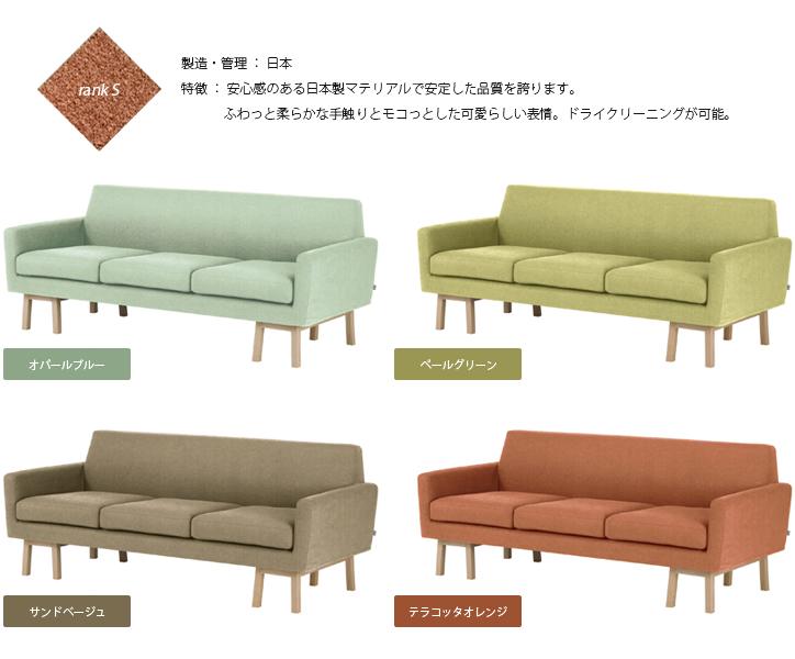 SVE-SF007 float sofa 3人掛けソファ 詳細7