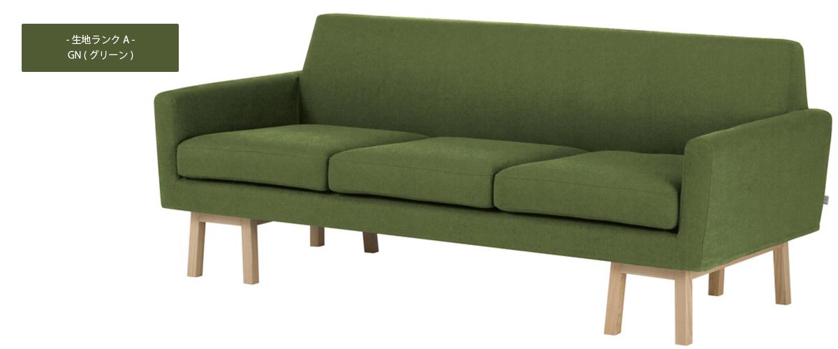 SVE-SF007 float sofa 3人掛けソファ グリーン