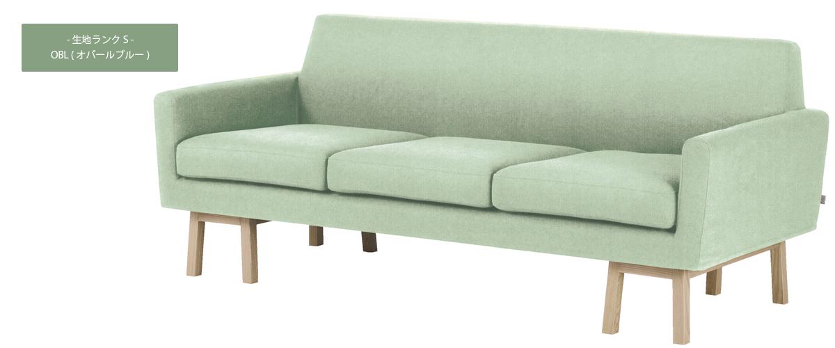 SVE-SF007 float sofa 3人掛けソファ オパールブルー