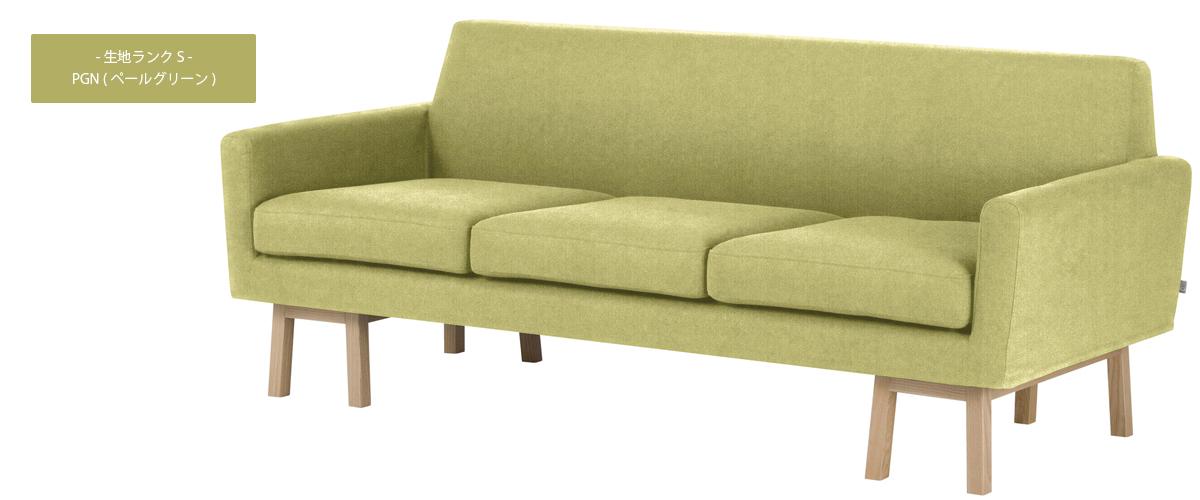 SVE-SF007 float sofa 3人掛けソファ ペールグリーン