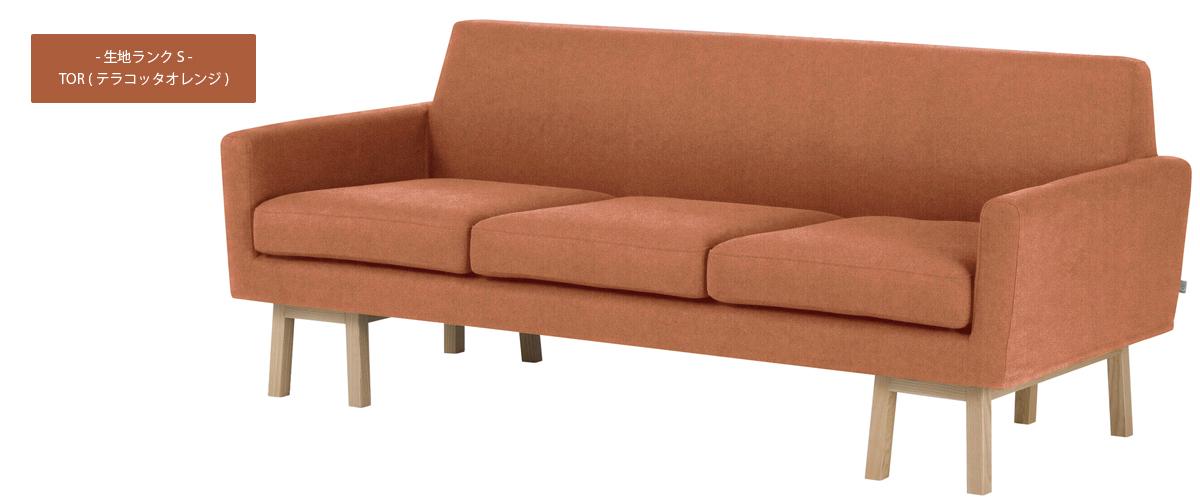 SVE-SF007 float sofa 3人掛けソファ テラコッタオレンジ