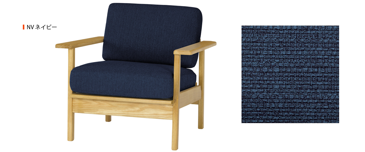 SVE-SF008 part sofa NVネイビー