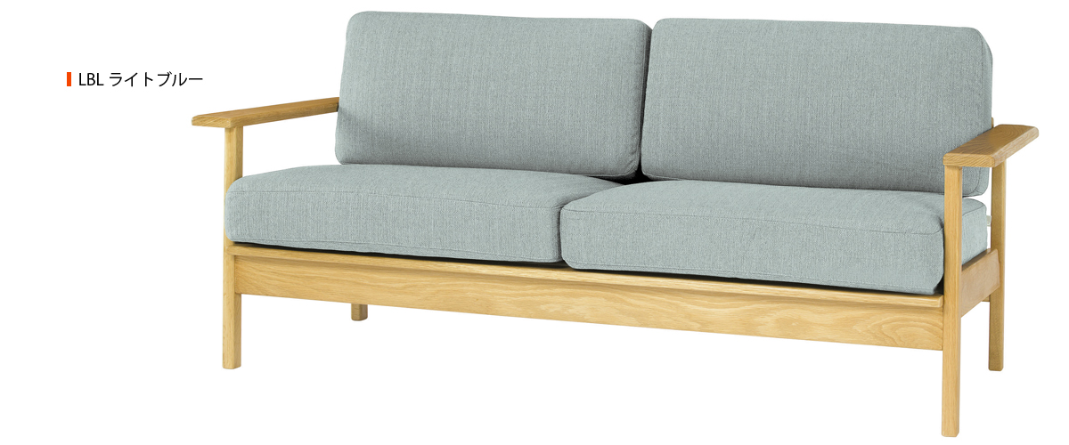 SVE-SF009 part sofa LBLライトブルー