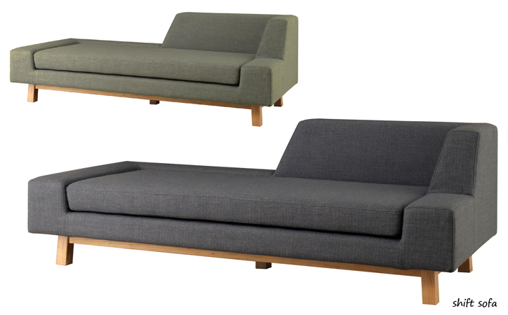 SVE-SF015L shift sofa 詳細1